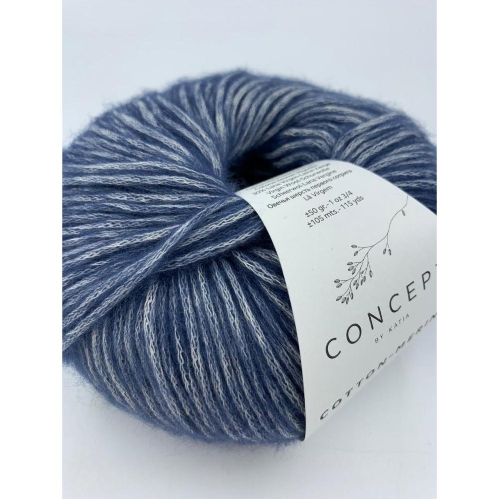 Пряжа Katia Concept Cotton Merino (115)