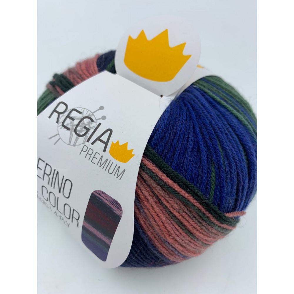 Пряжа Schachenmayr Regia Premium Merino Yak Colour (08505)