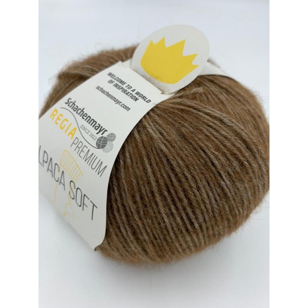 Пряжа Schachenmayr Regia Alpaca Soft (00025)