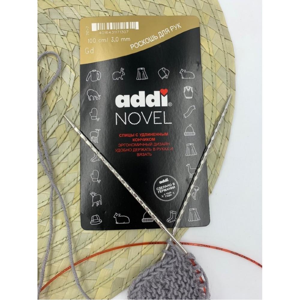 Спицы Addi Novel 100 см №2,5