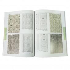 250 узоров спицами (японский журнал)